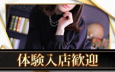 大奥 梅田店のお店のロゴ・ホームページのイメージなど