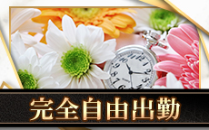 大奥 日本橋店のLINE応募・その他(仕事のイメージなど)