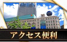 大奥 難波店のLINE応募・その他(仕事のイメージなど)