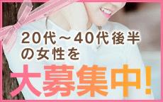 土浦風俗ツバキ土浦店のお店のロゴ・ホームページのイメージなど