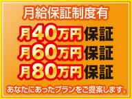 浜松快楽性感回春エステ出張所のLINE応募・その他(仕事のイメージなど)