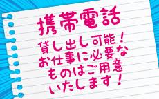 エコ京橋のお店のロゴ・ホームページのイメージなど