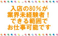 スピードエコ難波のお店のロゴ・ホームページのイメージなど