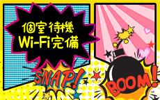 スピードエコ日本橋のお店のロゴ・ホームページのイメージなど