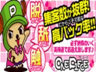 ワンピース京橋店のお店のロゴ・ホームページのイメージなど