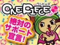 ワンピース日本橋店のお店のロゴ・ホームページのイメージなど