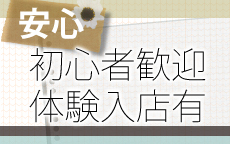 仙台杜の妻のお店のロゴ・ホームページのイメージなど
