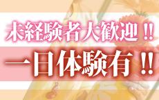 花水木のLINE応募・その他(仕事のイメージなど)