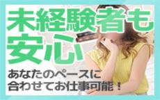 今日はココまで! 京橋店のLINE応募・その他(仕事のイメージなど)