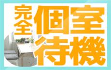 今日はココまで! 天王寺店のLINE応募・その他(仕事のイメージなど)