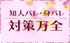 ロマンチカのLINE応募・その他(仕事のイメージなど)