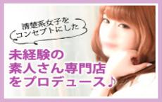 YESグループ福岡 HIPPERSのLINE応募・その他(仕事のイメージなど)