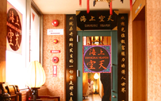 SHANGHAIHEAVEN(シャンハイヘブン)の店内・待機室・店外写真など