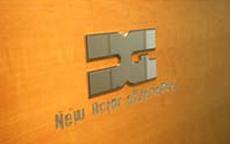 NAXプロモーションのお店のロゴ・ホームページのイメージなど