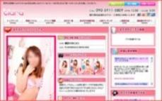 ティアラのお店のロゴ・ホームページのイメージなど