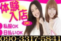 姫たい夢 滋賀のお店のロゴ・ホームページのイメージなど