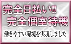 NoA-ノア-のLINE応募・その他(仕事のイメージなど)