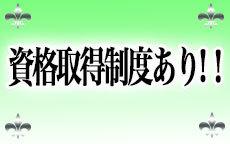 仙台出張マッサージ委員会のお店のロゴ・ホームページのイメージなど