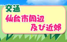 ぷよっ娘のLINE応募・その他(仕事のイメージなど)