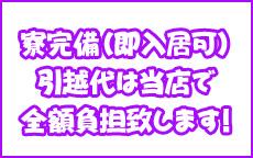 太田ハイハイのLINE応募・その他(仕事のイメージなど)