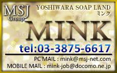 ミンクのお店のロゴ・ホームページのイメージなど