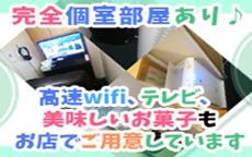 東京アロマスタイルのお店のロゴ・ホームページのイメージなど