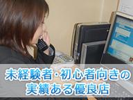 アルールのLINE応募・その他(仕事のイメージなど)