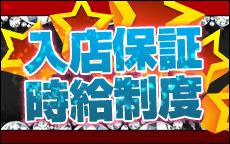 仙台バニーコレクションのお店のロゴ・ホームページのイメージなど