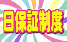 エロkawaii 仙台店のお店のロゴ・ホームページのイメージなど