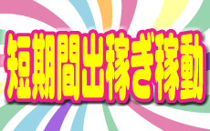 エロkawaii 古川店のお店のロゴ・ホームページのイメージなど