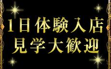 Shay-シャイ-のLINE応募・その他(仕事のイメージなど)