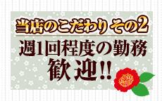 CLUB ADEJOのお店のロゴ・ホームページのイメージなど