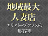 一期一会 二章のお店のロゴ・ホームページのイメージなど