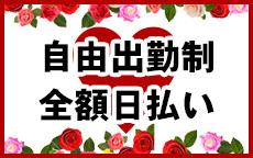 金沢官能小説倶楽部ママとお姉さんのお店のロゴ・ホームページのイメージなど