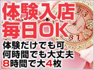 ピンク&ホワイトのお店のロゴ・ホームページのイメージなど