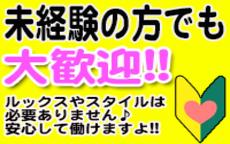 CLUB CANDY(佐賀店)のLINE応募・その他(仕事のイメージなど)