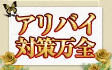 サンシャインのお店のロゴ・ホームページのイメージなど