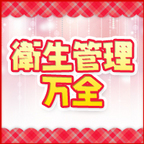 くわっちーさびらのお店のロゴ・ホームページのイメージなど