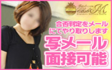 フェチクラブMのお店のロゴ・ホームページのイメージなど