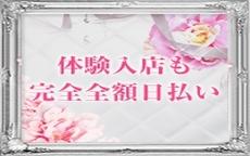 SUZUMEのお店のロゴ・ホームページのイメージなど