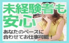 今日はココまで!梅田店のお店のロゴ・ホームページのイメージなど