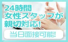 今日はココまで!難波店のお店のロゴ・ホームページのイメージなど