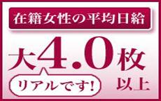美熟女倶楽部Hip's春日部店のお店のロゴ・ホームページのイメージなど