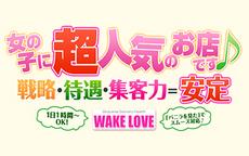 WAKE LOVEのお店のロゴ・ホームページのイメージなど