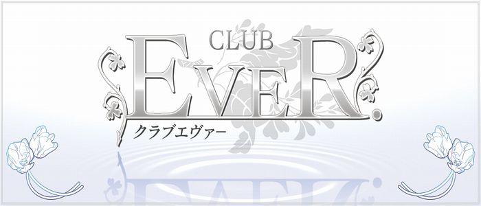CLUB EVER