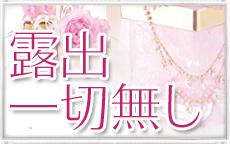 麗嬢のお店のロゴ・ホームページのイメージなど
