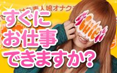 横浜CUTEのお店のロゴ・ホームページのイメージなど