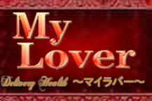 My Lover八戸のお店のロゴ・ホームページのイメージなど