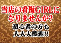 Secret Aroma Fukuokaのお店のロゴ・ホームページのイメージなど