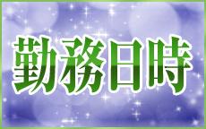 大塚セピアのお店のロゴ・ホームページのイメージなど